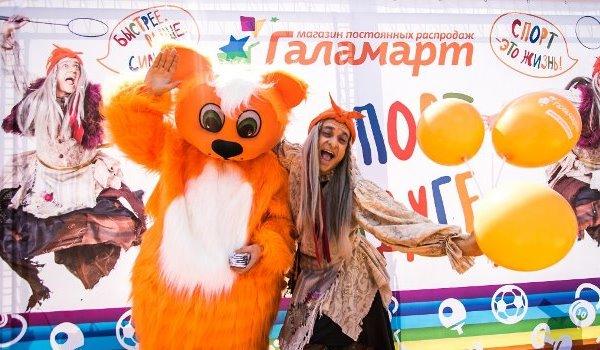 В Екатеринбурге прошел фестиваль «Гала-Спорт на Радуге»