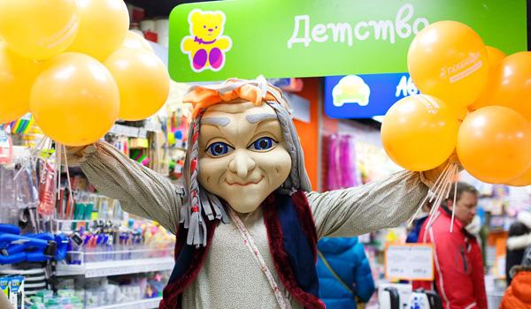 8 ноября откроется одиннадцатый магазин постоянных распродаж в г. Пермь