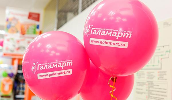 20 ноября откроется новый магазин в Сургуте