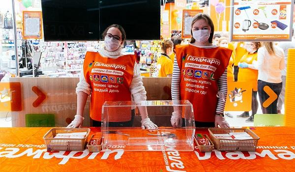 В Абакане открывается третий магазин низких цен