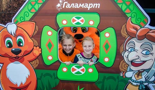 Детские праздники в «Галамарт»