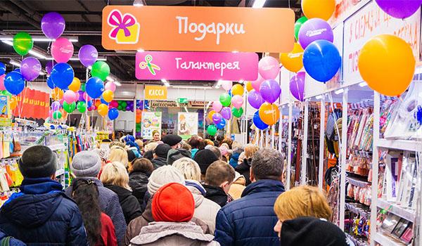 21 ноября откроется новый магазин в Хабаровске.