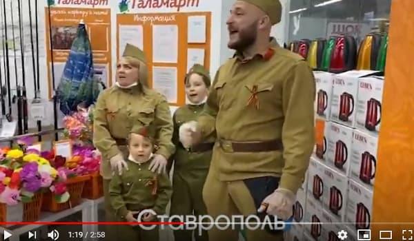 Флэшмоб к 75-летию Великой Победы