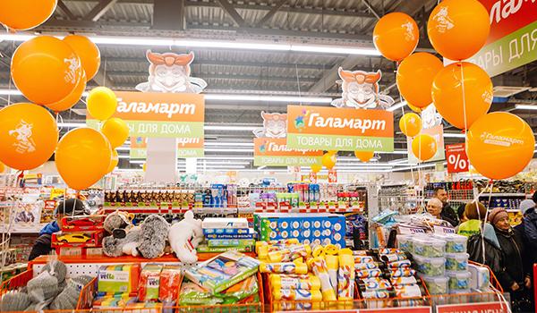 11 ноября открытие нового магазина постоянных распродаж в Йошкар-Оле