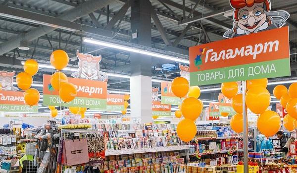 Майские листовки в магазинах «Виктория» в Москве, Санкт-Петербурге и Калининграде