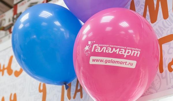13-й питерский «Галамарт» появится в ТЦ «Заневский Каскад-1»