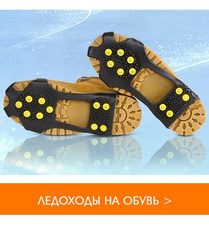 Ледоходы Минск