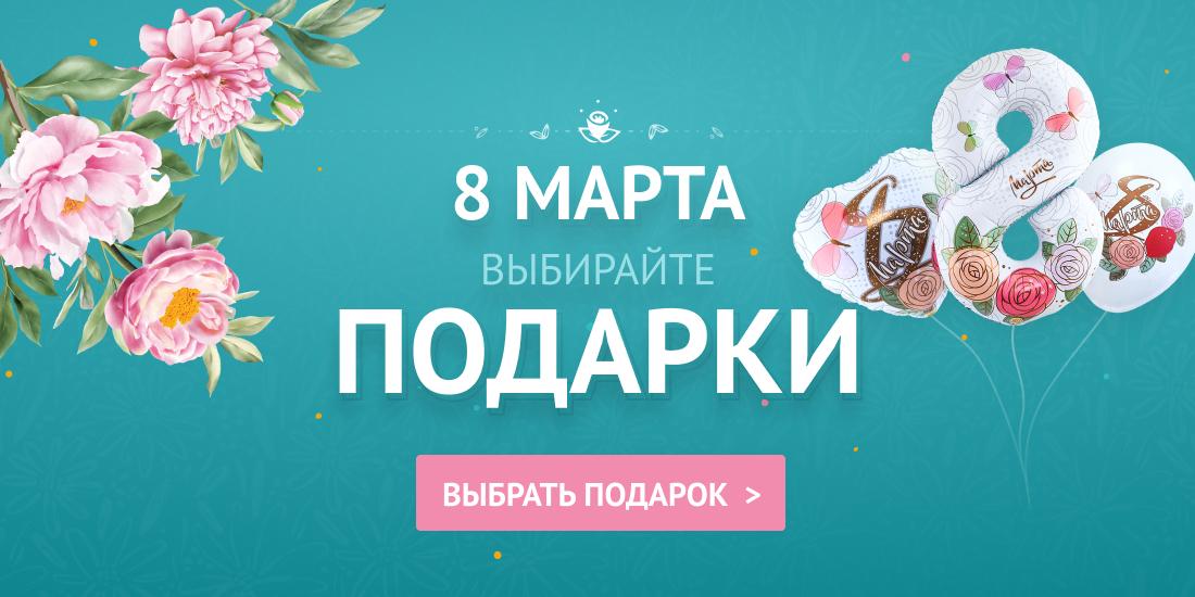 8 марта Минск