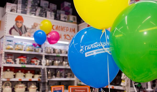 25 декабря откроется новый «Галамарт» в Смоленске