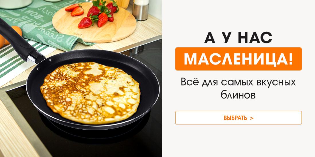 Масленица Минск
