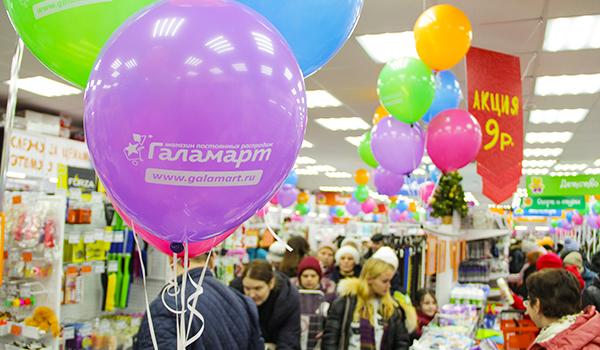 Владивосток, встречай первый «Галамарт»! Самое время познакомиться!