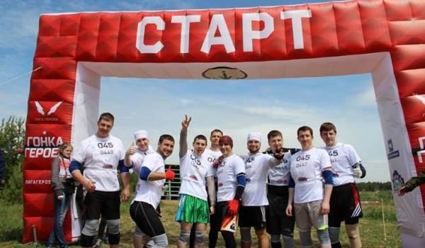 Команда «Галамарт» поучаствовала в «Гонке Героев»