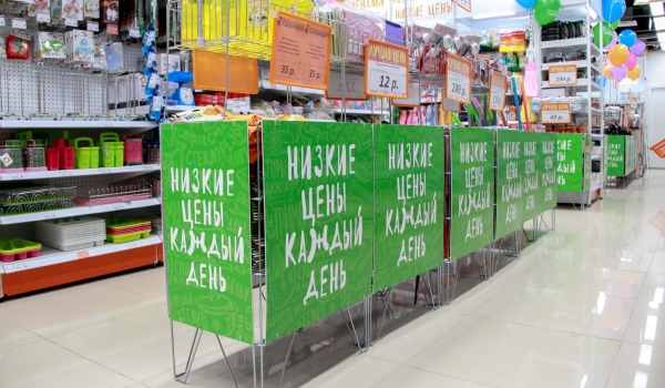 «Галамарт» в Пушкино появится в конце октября
