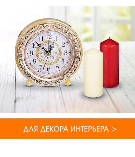 Декор осень Минск