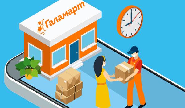 Самовывоз в день заказа, бесплатная доставка с подарками и другие новости сайта