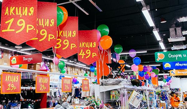 30 ноября в Екатеринбурге на ул. Грибоедова, 21 откроется обновленный «Галамарт»