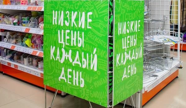 Магазин в ТЦ «Солнечный» в Новом Уренгое снова начнет работать