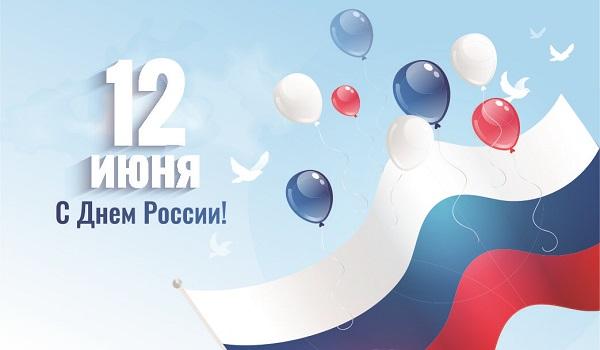 Магазины «Галамарт» подготовились ко Дню России