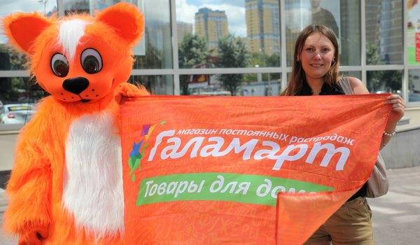 «Галамарт» вернулся в ТЦ «Мегаполис»